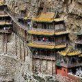 Висячий храм