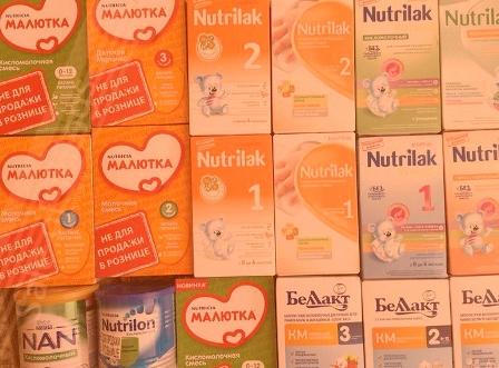 Молочные смеси для детей до года