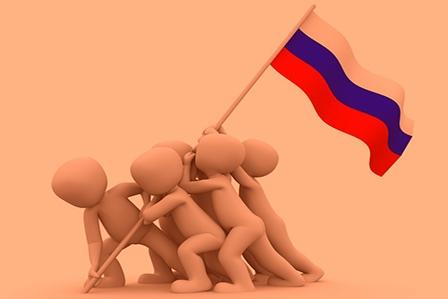 патриотизм для молодежи