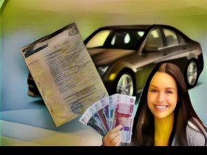 Как взять кредит под залог ПТС