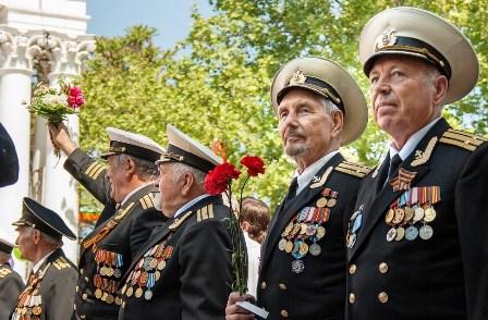 9 мая День Победы