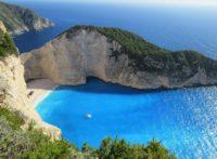 Греция это страна