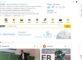 как установить главную страницу Яндекса
